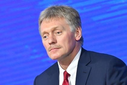 В Кремле рассказали о сдержанном оптимизме по поводу Украины