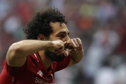 Салах отказал «Реалу» и «Ювентусу»