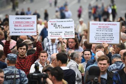 МВД назвало число участников митинга в центре Москвы