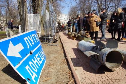 В ДНР обвинили Киев в подготовке провокации