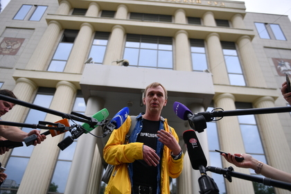 Журналисту Голунову предоставили защиту