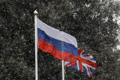 Британия и Россия захотели помириться
