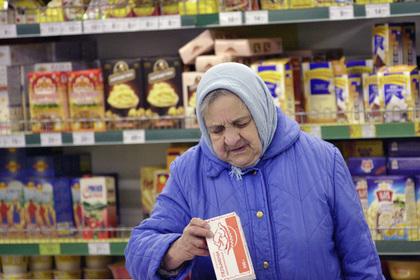 Недостаточно бедных россиян захотели лишить господдержки