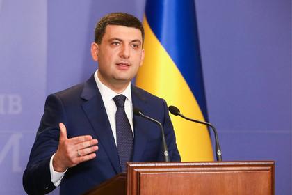 Украинский премьер отправил Порошенко и Тимошенко в прошлое