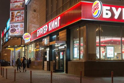 «Бургер Кинг» решили наказать за призыв «раскурячить»