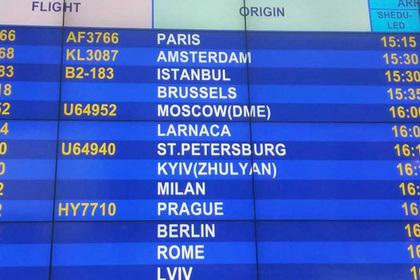 Белорусский аэропорт переименовал украинские города