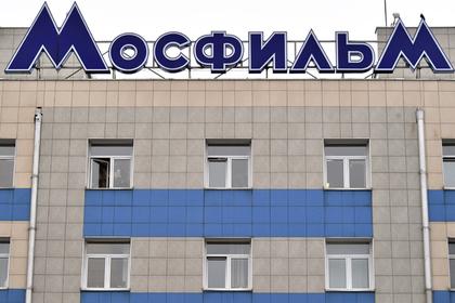 «Мосфильм» арендовал землю за несуществующие деньги