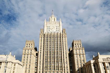 Россия обвинила США в подготовке ядерных испытаний