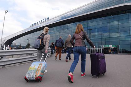 В московском аэропорту установили алкорамки