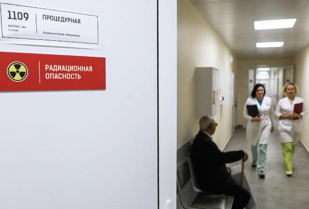 В Ставропольском краевом онкологическом диспансере