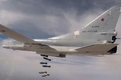 Российские самолеты перестали бомбить Сирию