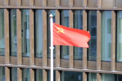 В шведской коммуне подняли флаг СССР