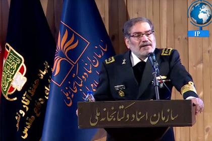 Али Шамхани