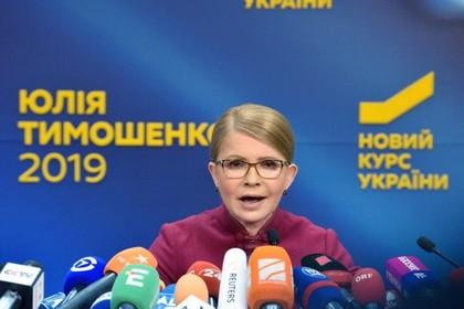 Тимошенко уличила Гройсмана в коррупции