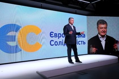 Команда Порошенко решила отказаться от критики Зеленского