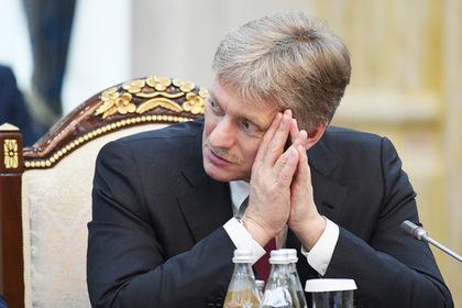Кремль ответил Зеленскому