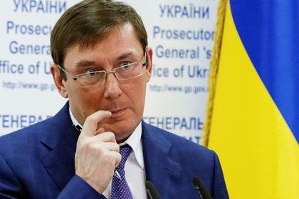 В Раде сочли незаконной отставку генпрокурора Украины по желанию Зеленского