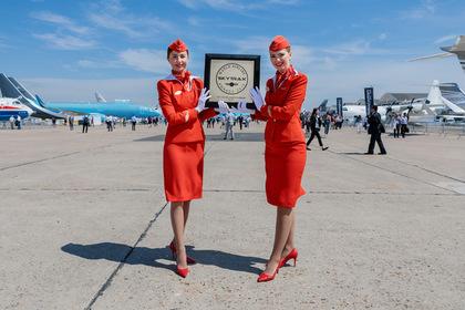 «Аэрофлот» в восьмой раз признан «Лучшей авиакомпанией Восточной Европы»
