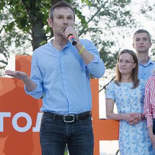 Святослав Вакарчук на съезде партии в Киеве