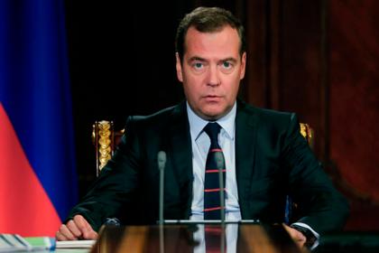 Медведев предложил адресно увеличивать пособие на детей