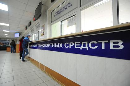 В России уменьшат свидетельства о регистрации транспорта