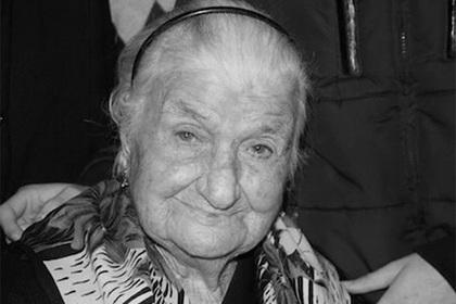 Умерла старейшая жительница Европы