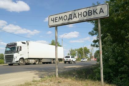 Восстановлена хронология конфликта с цыганами в Чемодановке