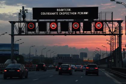 В России задумались о ревизии правил дорожного движения