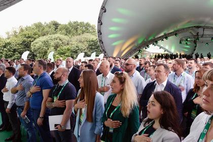 Участники съезда партии «Слуга народа» в Киеве