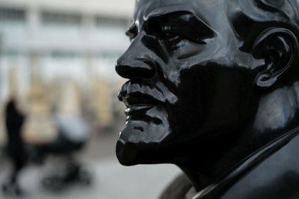 В Приморье осквернили памятник Ленину