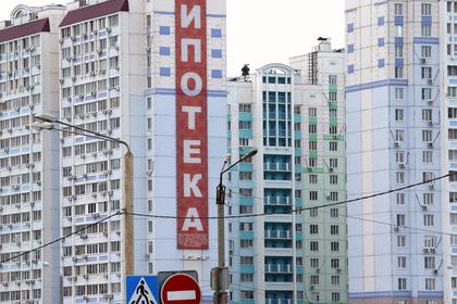 Банкиров попросили смягчить требования к обанкротившимся ипотечникам