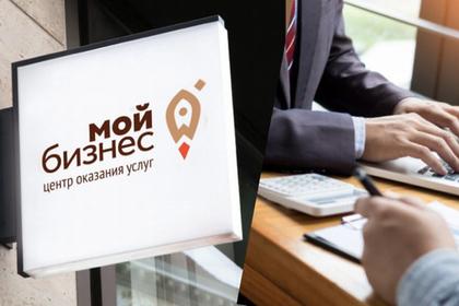 Более 20 центров «Мой бизнес» откроют в Подмосковье до конца года