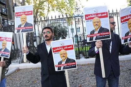 ООН обвинила Саудовскую Аравию в казни опального журналиста