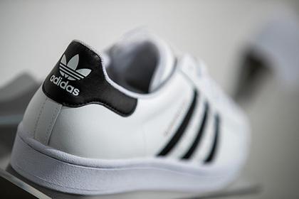 Европейский суд не признал логотип adidas торговой маркой