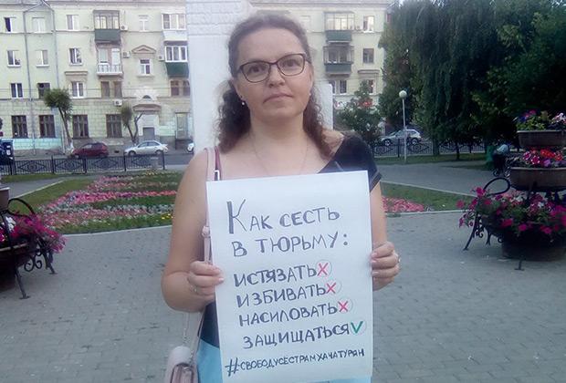 Пикет в поддержку сестер Хачатурян в Самаре