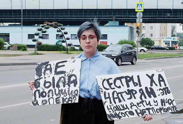 Акция в поддержку сестер Хачатурян в  Москве