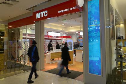 МТС увеличила количество точек продаж