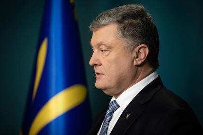 Порошенко пригрозил России международными трибуналами