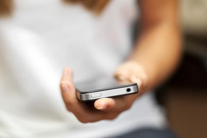 Уведомления на телефоне оказались небезопасными