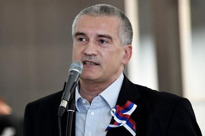 Глава Крыма прокомментировал свое упоминание в докладе о крушении «Боинга»