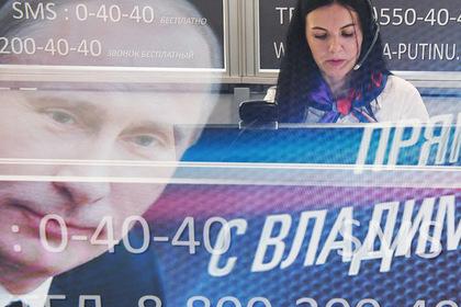 Путин назвал волнующие россиян вопросы