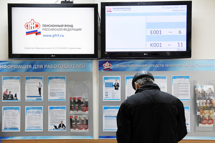 Путин пообещал повышение пенсий