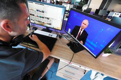 Путин назвал способ поднять уровень жизни россиян