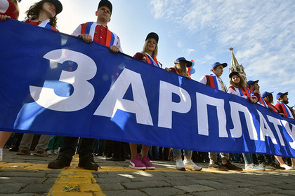 Путин попросил россиян не сердиться из-за зарплат