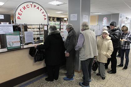 Путин указал на главные проблемы здравоохранения