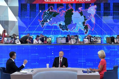 Путин ответил на критику «Единой России» и напомнил об ужасах 1990-х