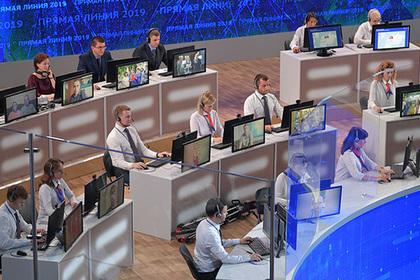 Украинские хакеры атаковали прямую линию с Путиным