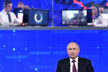 Путин оценил перспективы объединения России и Белоруссии