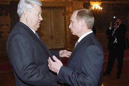 Путин ответил на предложение Ельцина 20-летней давности