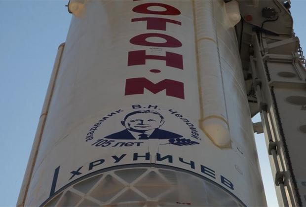Тяжелая ракета-носитель «Протон-М» на Байконуре